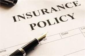 insurance policy will be more expensive from next month
