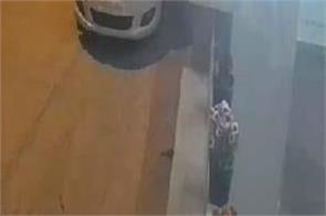 girls beaten jalandhar  town
