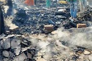 rs 4 lakh burnt to ashes due to fire in slums