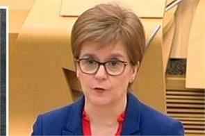 scotland  student  nicola sturgeon