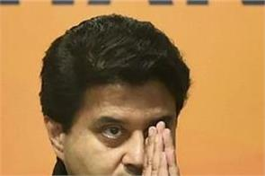 jyotiraditya scindia corruption congress