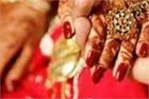 manglik girl got married to the child jalandhar basti bawa khel