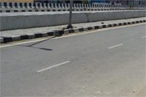 closed  jira  roads  bathinda amritsar national highway