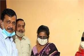 arvind kejriwal corona warrior family one crore help