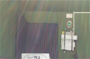 heat solar trolley zira