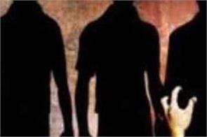 girl gang rape police case registered