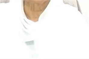 akhandpathi  shiromani committee president  bibi jagir kaur