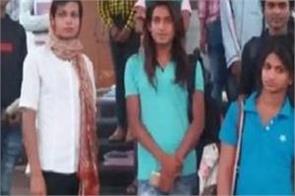 chhattisgarh police recruitment t13 transgender constables