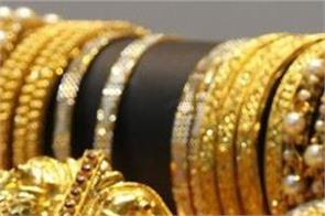 gold prices up marginally