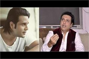 govinda speaks about his controversy with krushna abhishek