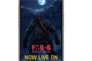 faug is now available on app store