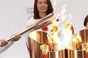 tokyo olympics torch relay inauguration