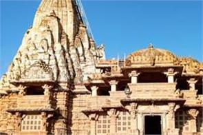 gujarat shamlaji mandir banned short dress