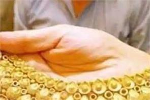 gold below rs 44k