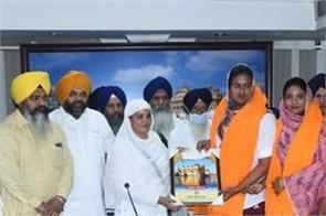 sgpc honors sikh athlete kamalpreet kaur