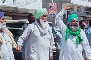 bjp protested by farmers in talwandi bhai