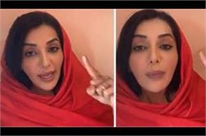 sonia mann angry live video