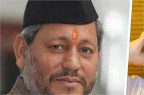 father s name tirath rawat no relation with u khand cm chitrashi rawat