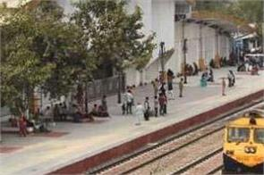 sultanpur lodhi  railway station  central government