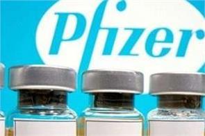 pfizer  children  covid 19 vaccine