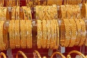 gold prices fall by rs 13 000 from record level know the price of 10 grams