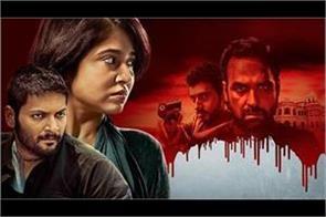 mirzapur season 3 releasing soon