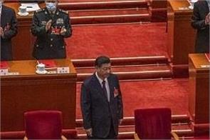 chinese mp  support