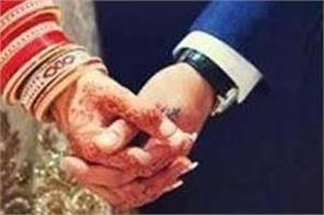 punjab haryana high cour tprotection of loving couples