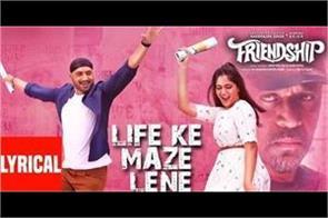 harbhajan singh starring song life ke maze lene out now