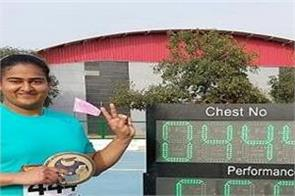 malout  kamalpreet  discus throw  tokyo olympics