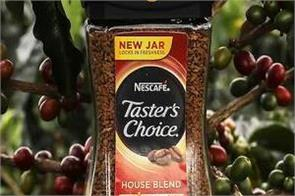 troubled nescafe coffee  drinking coffee soon can be expensive
