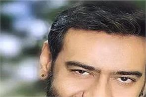 ajay devgan told fans to call him with new name sudarshan