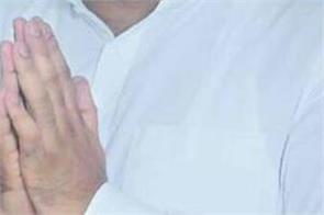 lawrence bishnoi  gangster  arrested