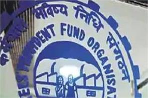 epfo benefits in jammu and kashmir  ladakh