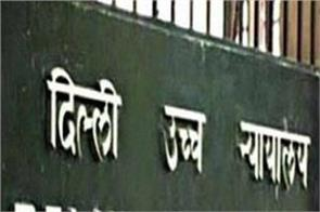 delhi high court central government election commission mask