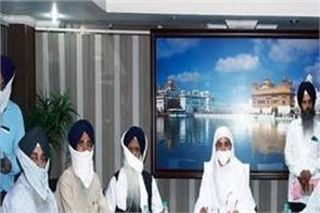 amritsar  bibi jagir kaur  pak  pilgrims  khalsa sajna diwas