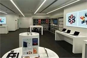 unicorn launches apple flagship premium reseller store