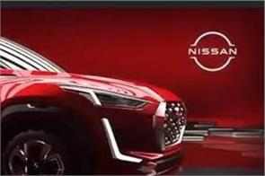after maruti  nissan will also increase the price of cars