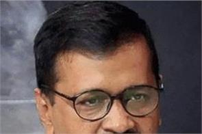 aam aadmi party arvind kejriwal kisan mahapanchayat haryana