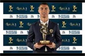ronaldo was again named serie a player of the year