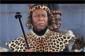 julu king goodwill jewelithini of south africa dies