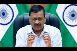 kejriwal says bjp betrayed the people of delhi
