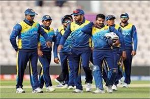 sri lanka cricket team fined