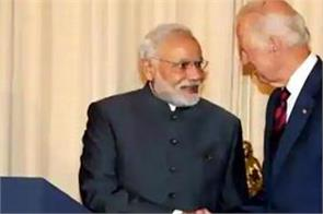 foreign ministry said  when will talks between pm modi and joe biden