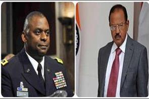 us secretary of defense to visit india