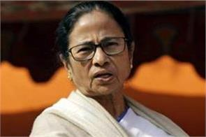 mamata  s letter to these opposition leaders  including sonia gandhi