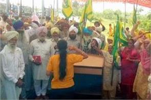farmers   dharna continues for 170th day at bhavanigarh