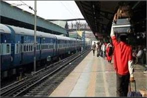 railway will have only one helpline number