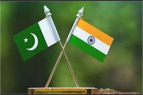 indus commissioners meeting of indo pak on 23 24 march