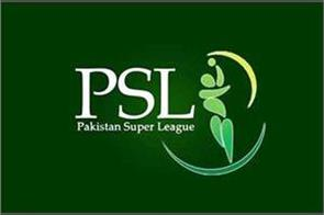 3 more corona cases in pakistan super league